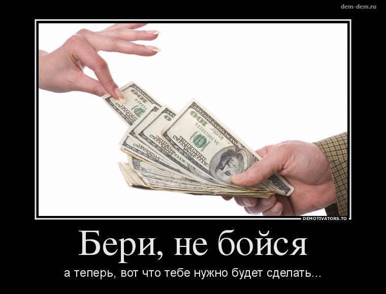 Прикольные картинки с надписями про деньги на русском, весне дорогу открытки
